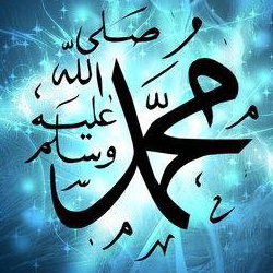 Muhammad (Peace & Blessings upon Him)